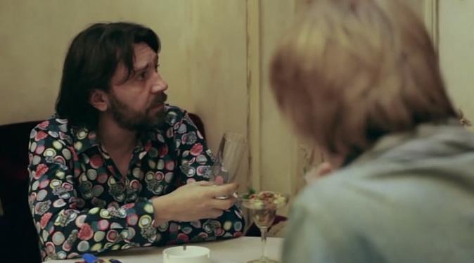 Пока ночь не разлучит (2012) | Про что фильм