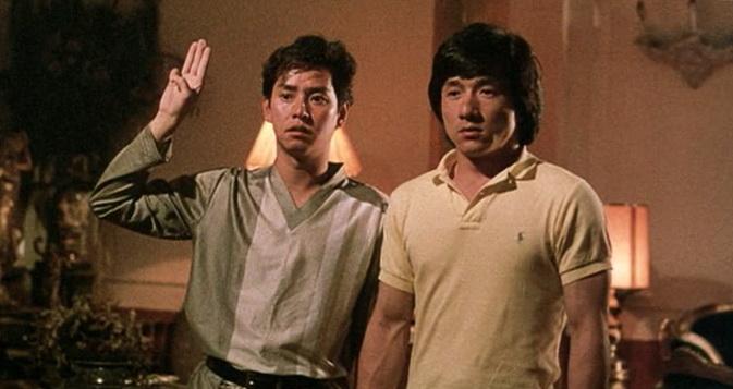 Доспехи Бога (1986) | Long xiong hu di